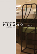 MiToNo Furniture Collection Vol.23