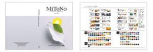 MiToNo Furniture Collection Vol.21カタログ