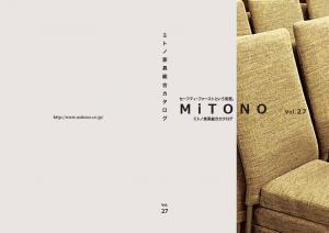 ミトノvol.27